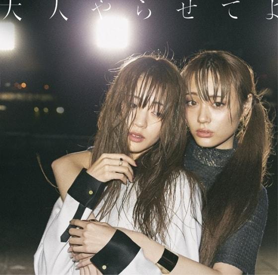 Yumemiru Adolescence Otona Limited DVD