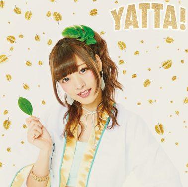 Bandjanaimon! Yatta! Type A Back