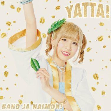 Bandjanaimon! Yatta! Type A Front