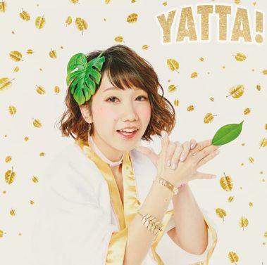 Bandjanaimon! Yatta! Type B Back