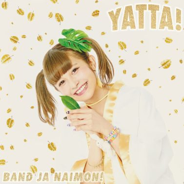 Bandjanaimon! Yatta! Type B Front