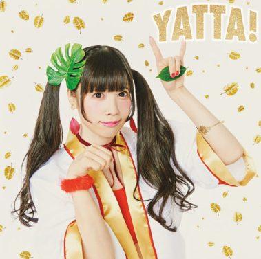 Bandjanaimon! Yatta! Type C Back