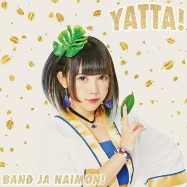 Bandjanaimon! Yatta! Front Type C