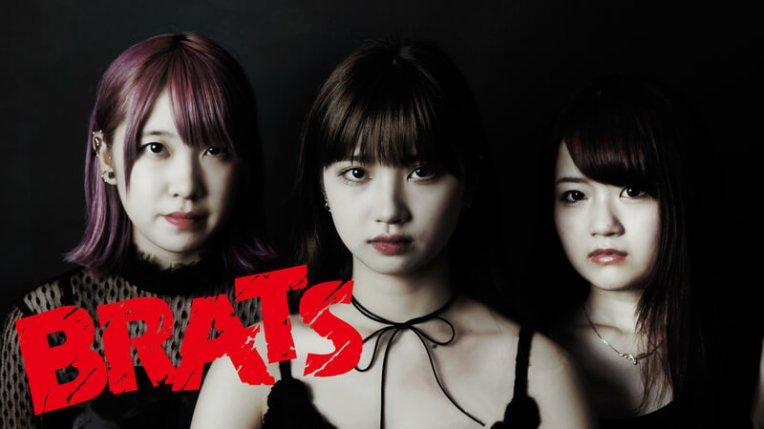 BRATS Ainikoiyo