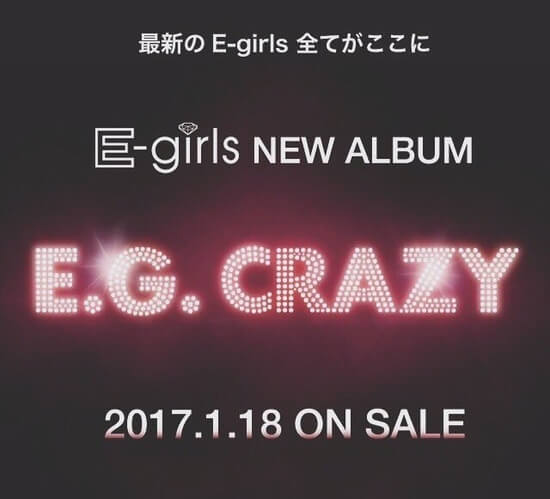 E-girls E.G. Crazy