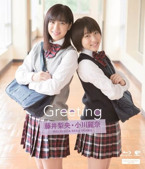 Kobushi Factoru Fujii Ogawa Greeting