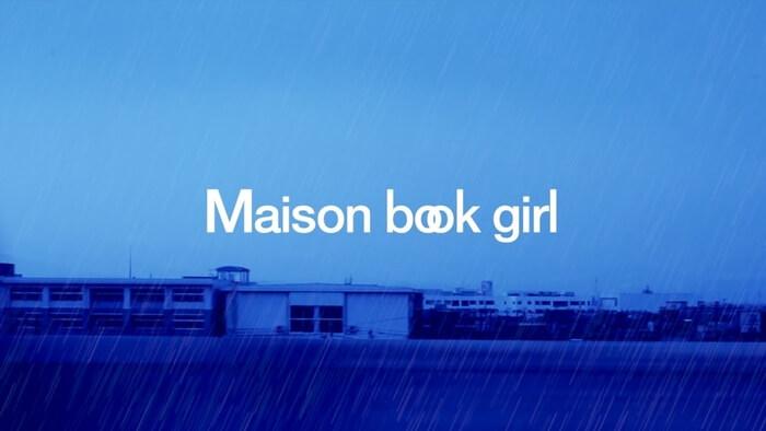 Maison book girl karma