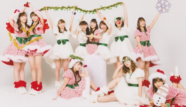 Morning Musume Holiday