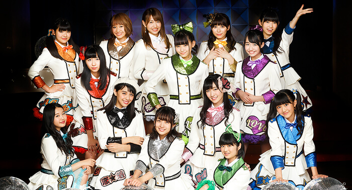Super Girls Koi wa Kirameke-tion