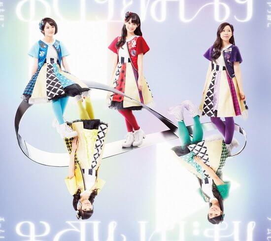 Team Syachihoko Owari to Hajimari Limited A