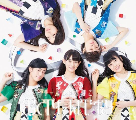 Team Syachihoko Owari to Hajimari Limited B