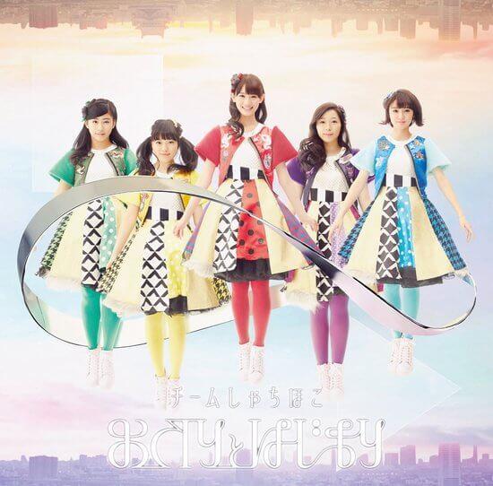 Team Syachihoko Owari to Hajimari Regular