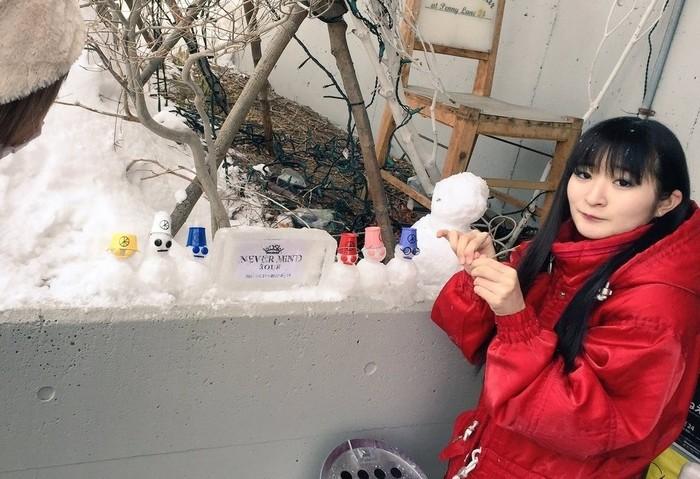 BiSH Ling Ling Snow