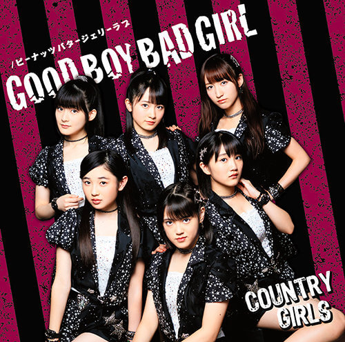 Country Girls Good Boy Bad Girl Limited C