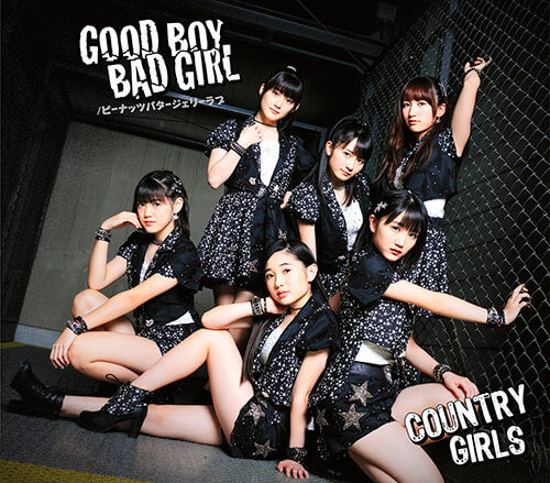 Country Girls Good Boy Bad Girl Regular A
