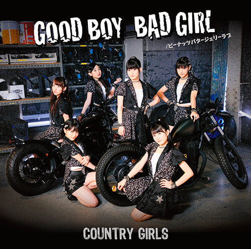 Country Girls Good Boy Bad Girl Limited A