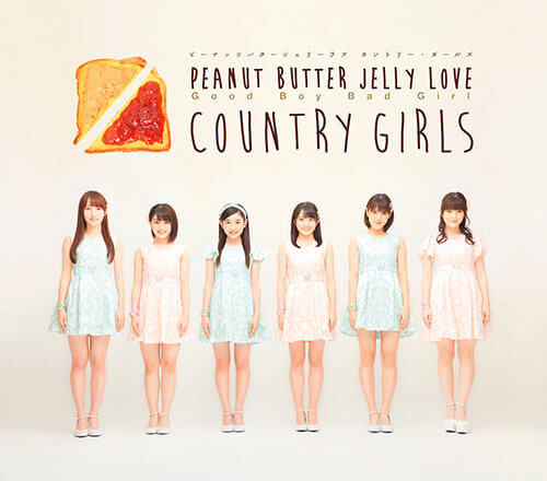Country Girls Peanut Butter Jelly Love Regular B