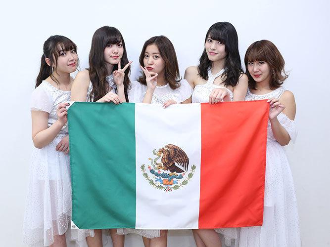 C-ute Mexico 2017