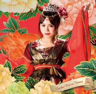 Houkago Princess Lychee Miran Yamaguchi