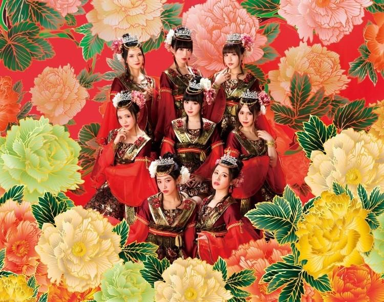 Houkago Princess Lychee