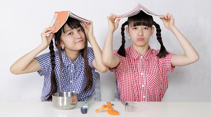 Nama Ham and Yaki Udon