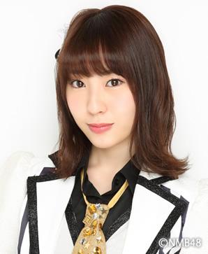 NMB48 Fujie Reina
