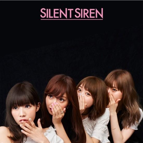 Silent Siren Fujiyama Disco Fanclub Cover