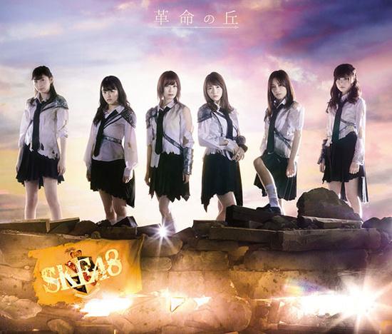 SKE48 Kakumei no Oka Cover Regular B