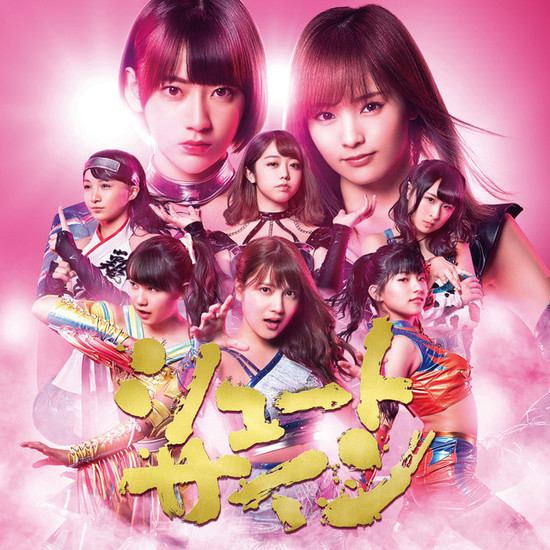 AKB48 Shoot Sign Cover Limited B