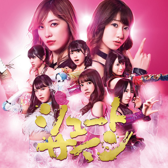 AKB48 Shoot Sign Cover Limited C