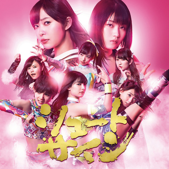 AKB48 Shoot Sign Cover Limited E