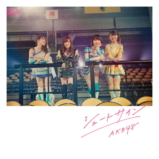 AKB48 Shoot Sign Cover Regular B