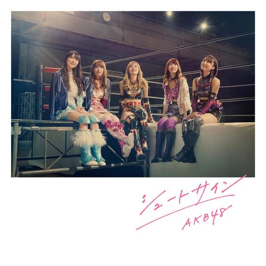 AKB48 Shoot Sign Cover Regular C