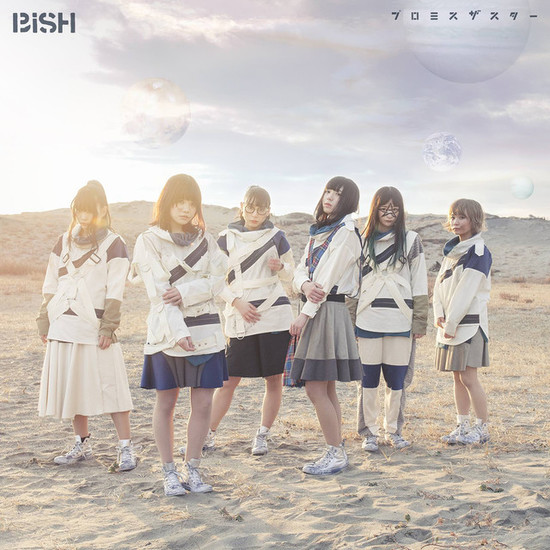 bish-promise-star-cover-liBiSH Promise The Star Cover Limited