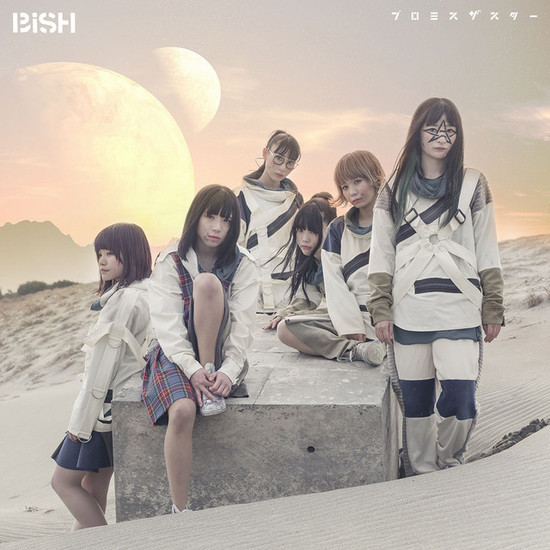bish-promise-star-cover-liBiSH Promise The Star Cover Regular
