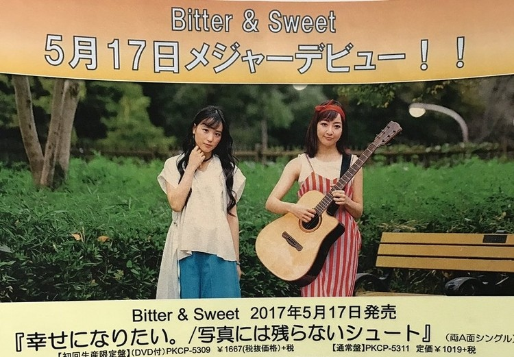 Bitter & Sweet Major Debut
