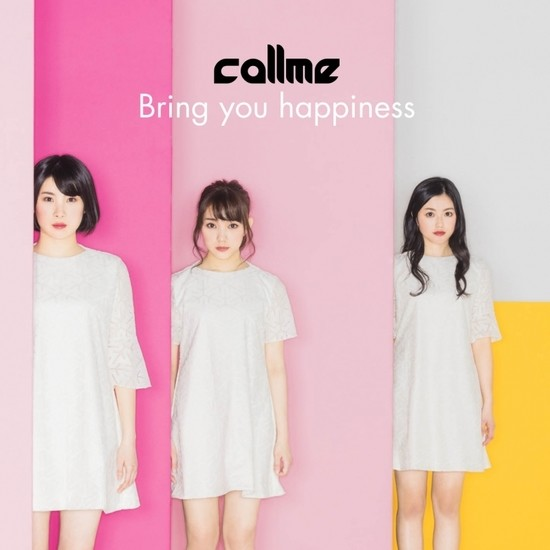 callme Bring you happiness Cover Type A