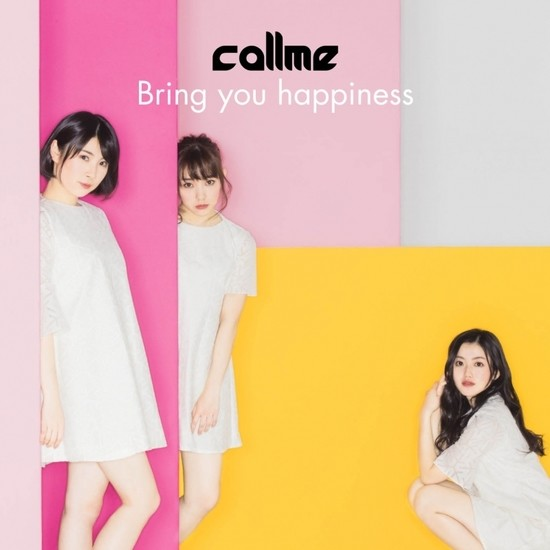 callme Bring you happiness Cover Type C