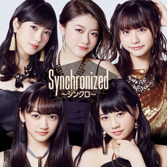 Fairies Synchronized Cover Regular
