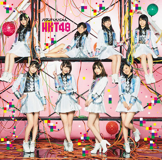 HKT48 Bug tte Iijan Cover Type A