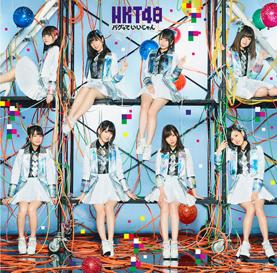 HKT48 Bug tte Iijan Cover Type C