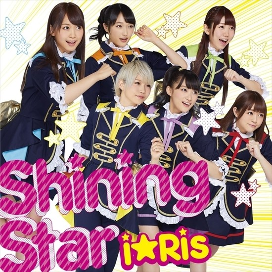 iRis Shining Star Cover B