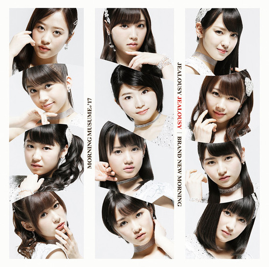 Morning Musume Brand New Morning Jealousy Cover Limited B