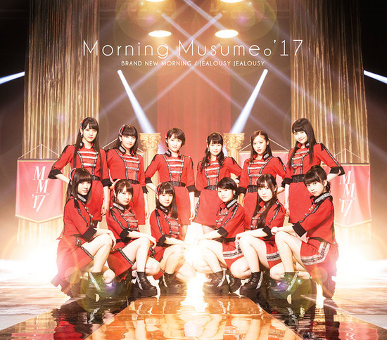 Morning Musume Brand New Morning Jealousy Cover Regular A