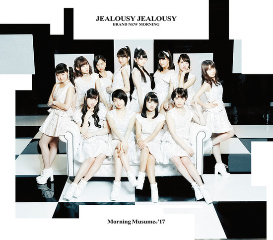 Morning Musume Brand New Morning Jealousy Cover Regular B