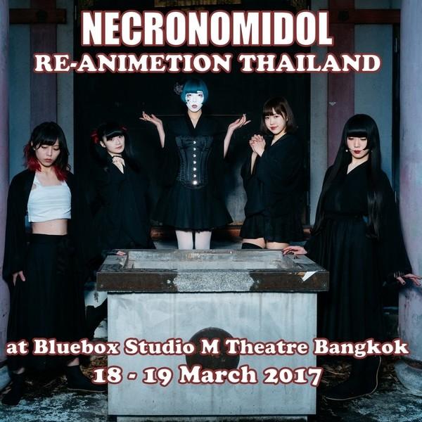 Necronomidol Thailand