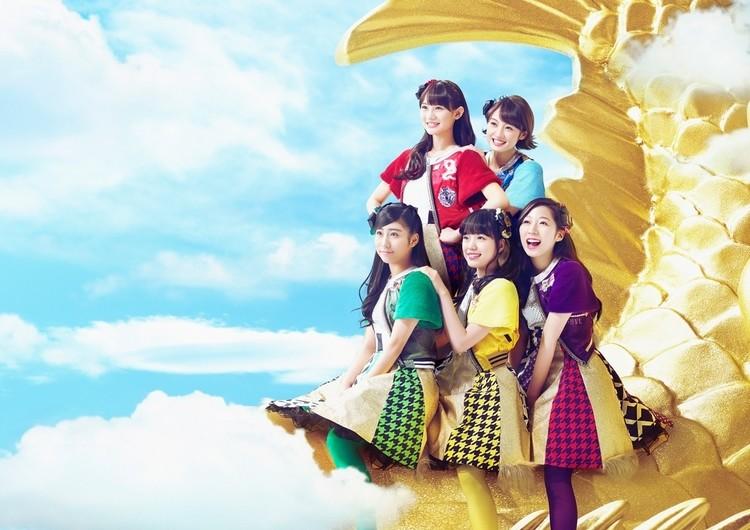 Team Syachihoko Owari to Hajimari