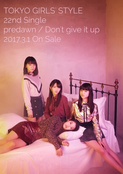 Tokyo Girls Style predawn Don't give it up
