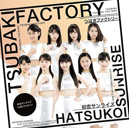 Tsubaki Factory Hatsukoi Sunrise Limited A