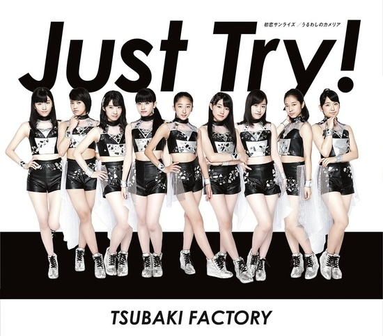 Tsubaki Factory Just Try Cover Regular B
